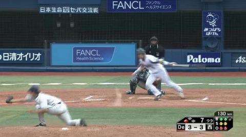 7回裏2山崎タイムリー内野安打 (4)