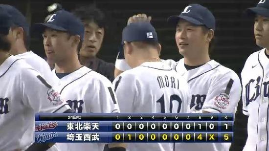 9回表1増田西武4連勝 (6)