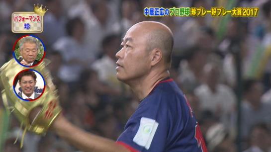 【GIF】野球ハゲ5人衆wwwwww