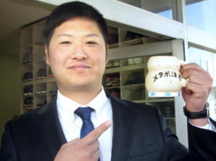 中塚駿太の画像 p1_12