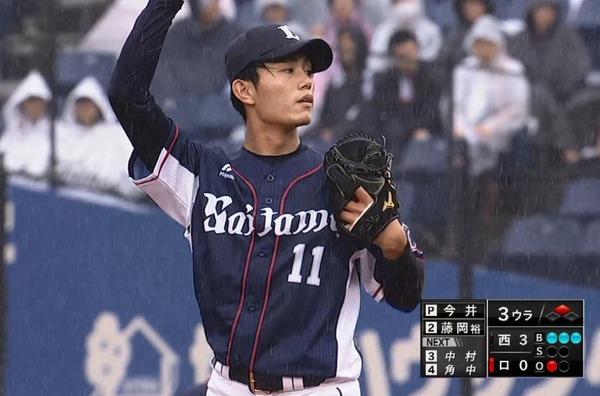 【西武】「試合成立させろ」→満塁被弾→「中止やね」