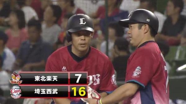 秋山翔吾(29)  .341 21本 70打点 12盗塁  OPS1.013+球界一の守備