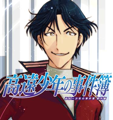manga_image_1