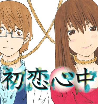 manga_image_22