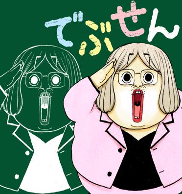 manga_image_67