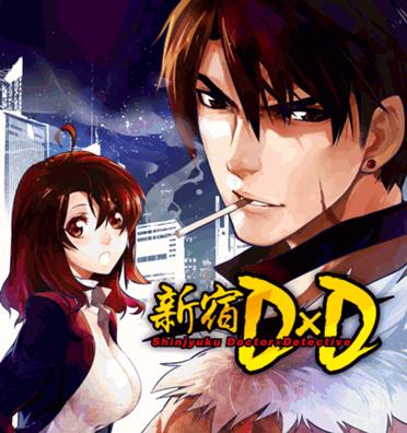 manga_image_103
