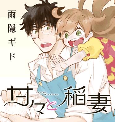 manga_image_290