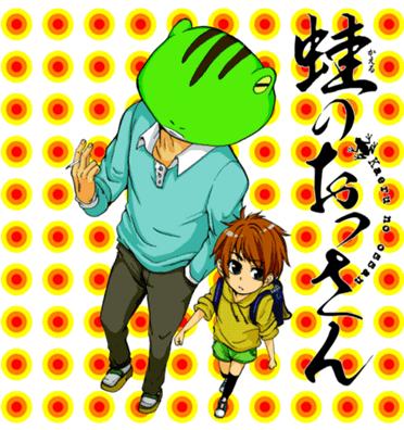 manga_image_66