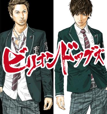 manga_image_3