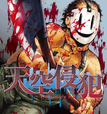 manga_image_6