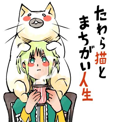 manga_image_99