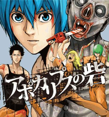 manga_image_70