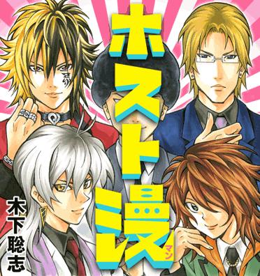 manga_image_177