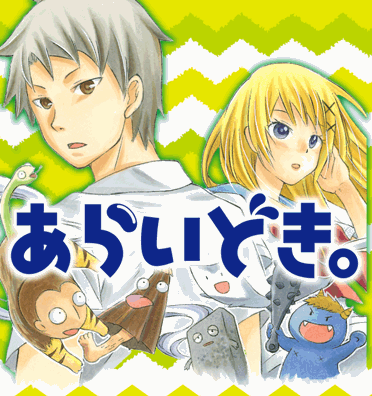 manga_image_17