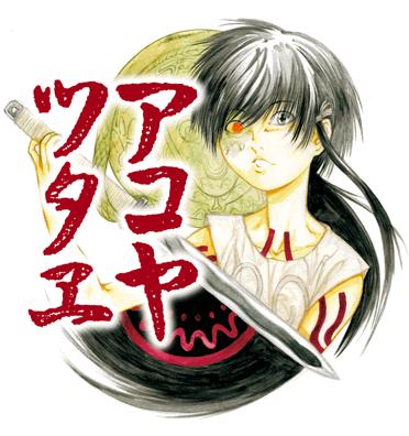 manga_image_14