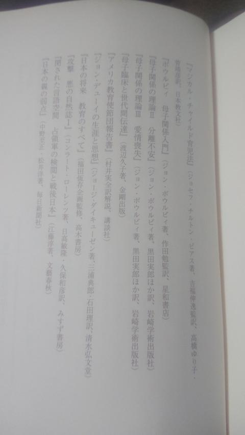 DSC_0001_BURST20200129225723359