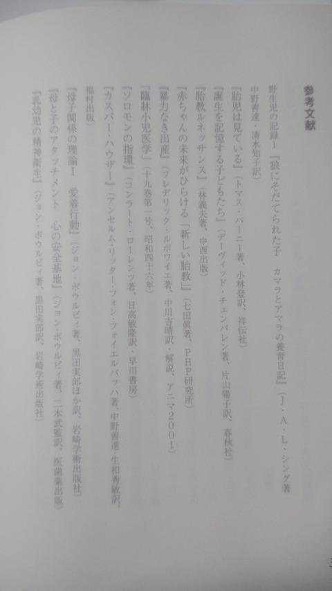 DSC_0001_BURST20200129224605274