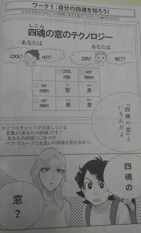KIMG0125