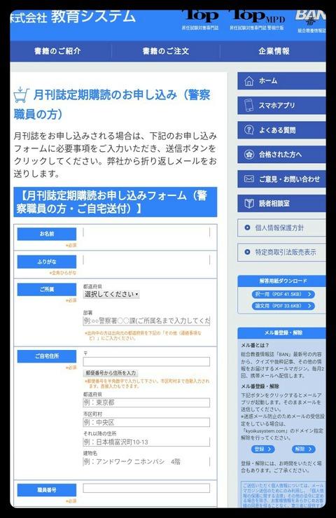Screenshot_20190116-000737