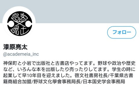 _20190126_220609