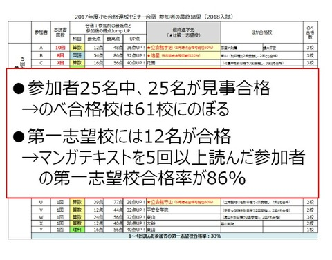 Screenshot_20181219-040750