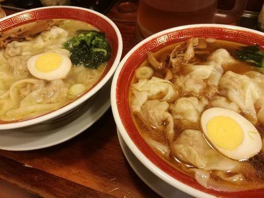 広州雲呑麺