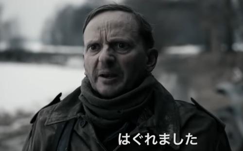 ヒトラー似
