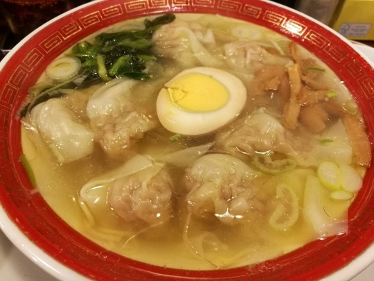 広州雲呑麺 小サイズ