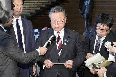 桜田元大臣