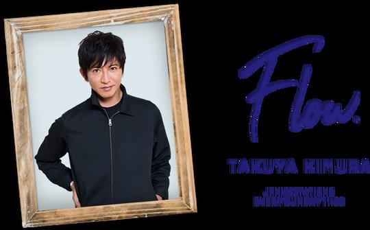 takuya kimura flow