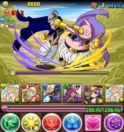 ドラゴンボールコラボ10