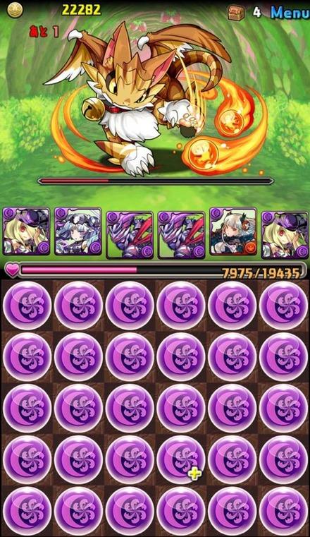火の猫龍攻略8