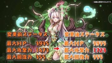 2018y08m10d_215517067