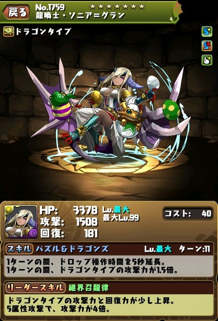 2015-01-29-05-42-25