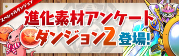 sozai_ank-dungeon2