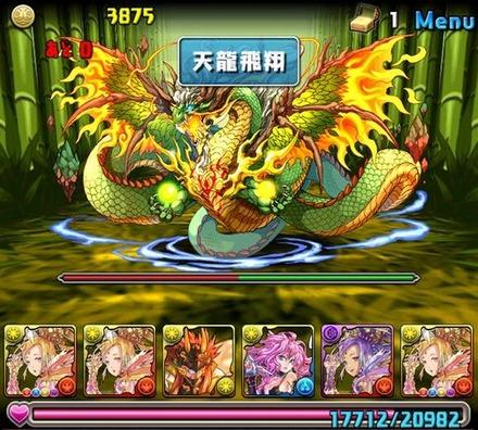 かぐや姫降臨攻略3