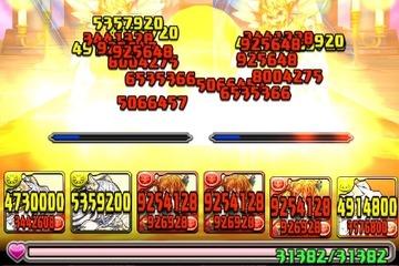 究極イルム7
