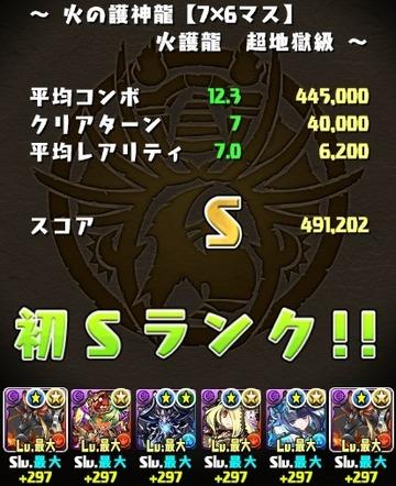 2016y11m21d_001553653