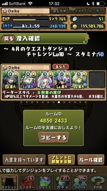 Daz4nNkV4AA-MMo