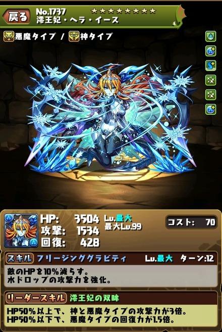 2014-12-03-17-43-56