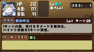 2015y11m02d_104129937