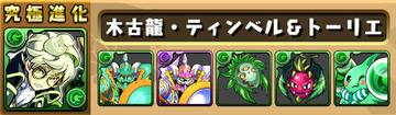sozai1