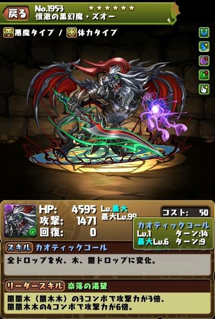 2015-03-12-02-31-40