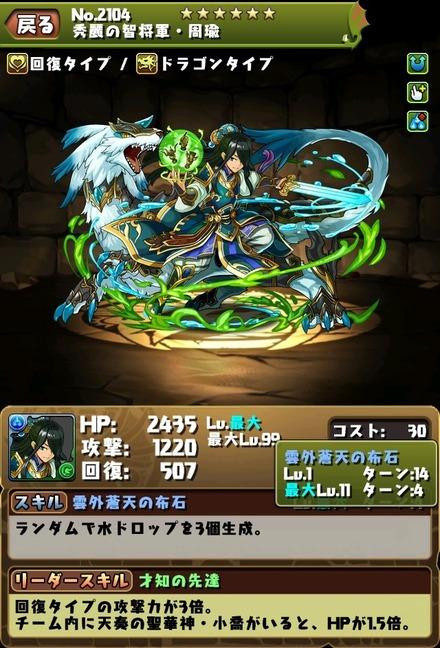 2015-05-15-05-37-25