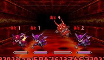 火の護神龍2
