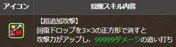2020y07m02d_202216683