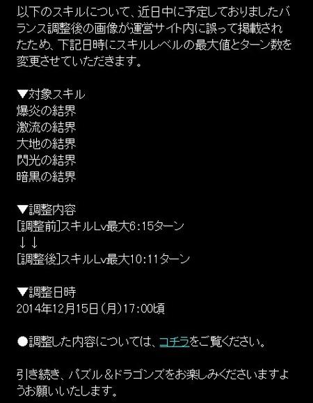 2014y12m15d_163246752