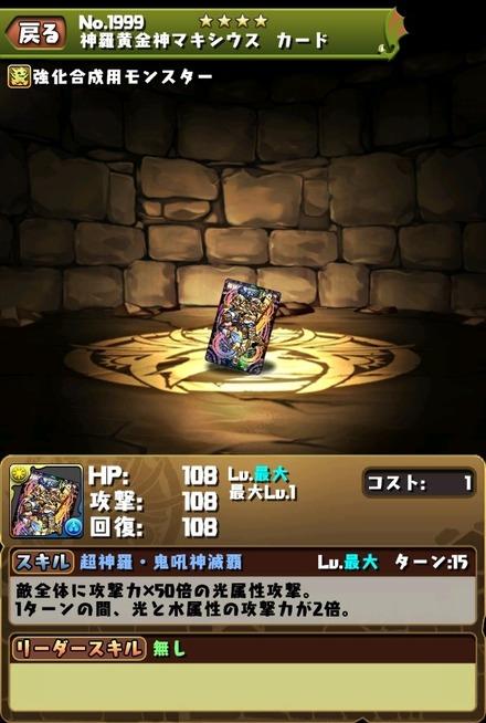 2015-03-28-10-02-36