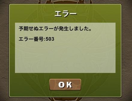 2014y12m26d_215153447
