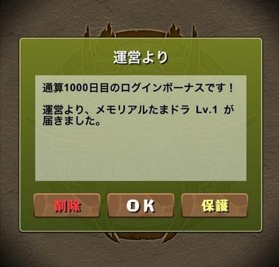 2014y11m16d_061126629